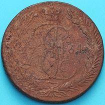 Россия 5 копеек 1764 год. ЕМ. №2