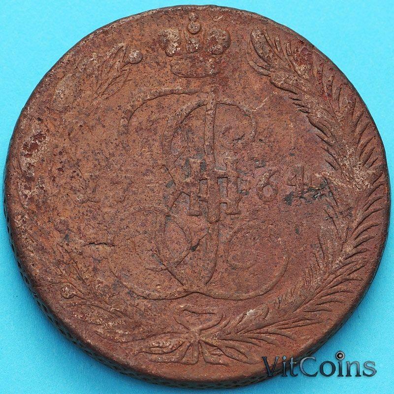 Монета Россия 5 копеек 1764 год. ЕМ.  №2
