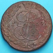 Россия 5 копеек 1769 год. ЕМ. №2