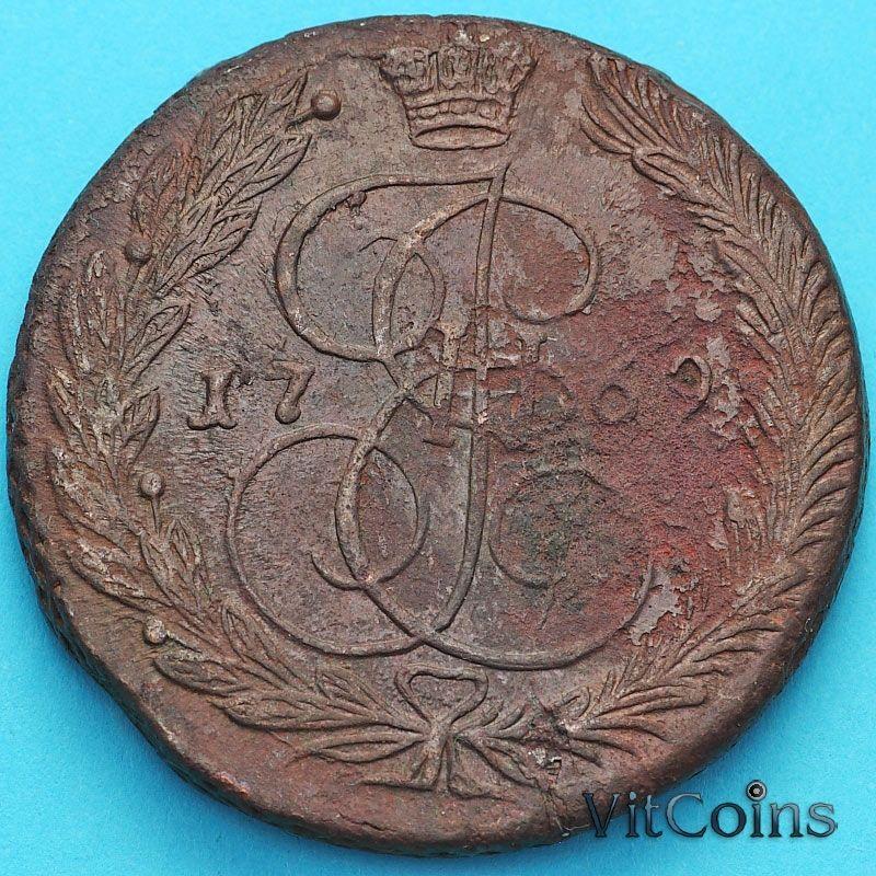 Монета Россия 5 копеек 1769 год. ЕМ. №2