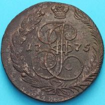 Россия 5 копеек 1775 год. ЕМ. №2