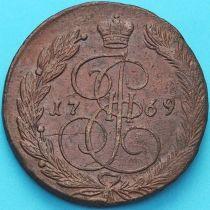 Россия 5 копеек 1769 год. ЕМ. №3