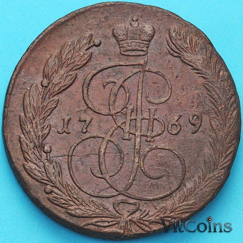 Монета Россия 5 копеек 1769 год. ЕМ. №3