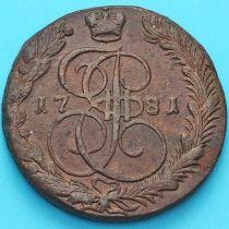 Россия 5 копеек 1781 год. ЕМ. №3