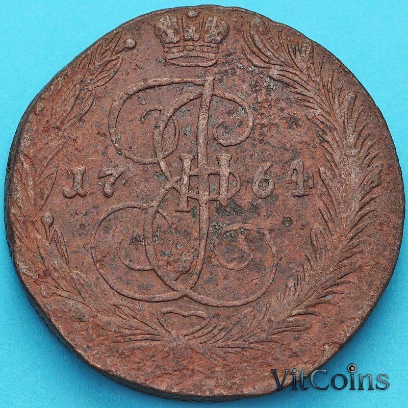 Монета Россия 5 копеек 1764 год. ЕМ.