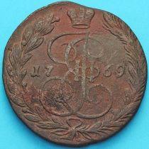 Россия 5 копеек 1769 год. ЕМ.