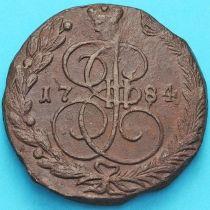 Россия 5 копеек 1784 год. ЕМ.