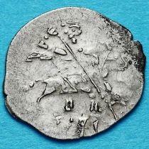 Чешуйка. Русское царство, копейка Бориса Годунова 1602 год. Серебро, Новгород.