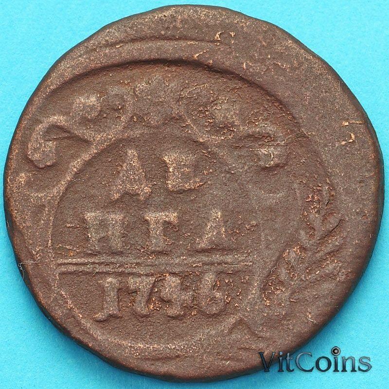 Монета Россия 1 денга 1746 год.