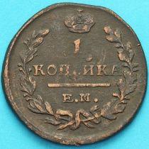 Россия 1 копейка 1824 год.