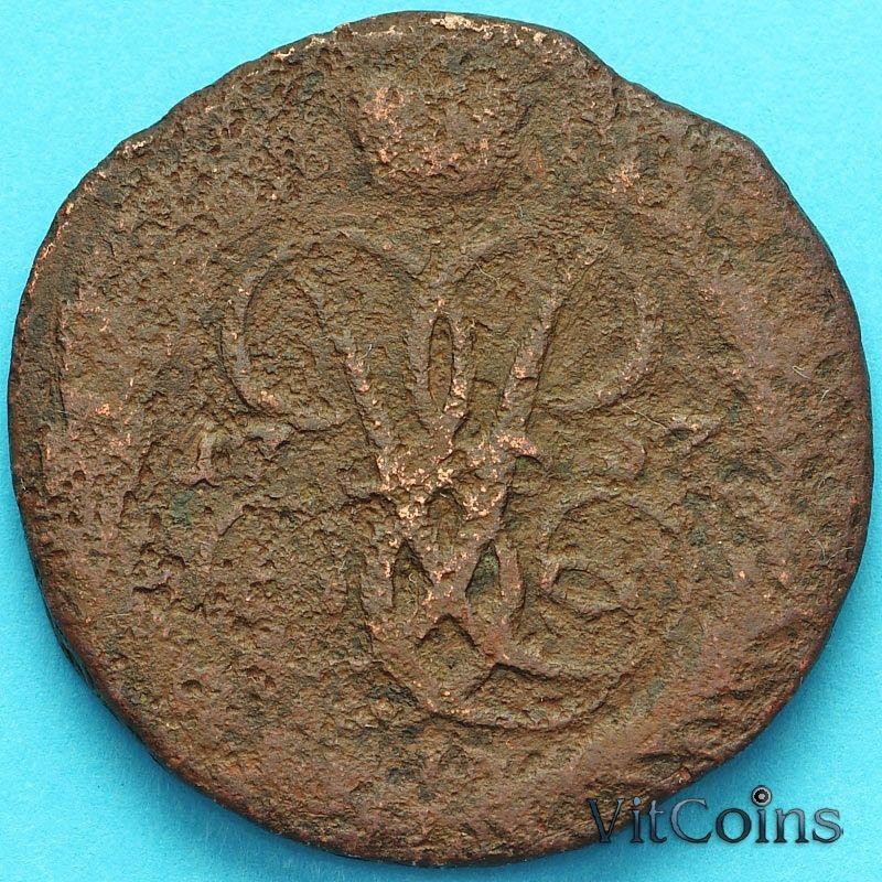Монета Россия 2 копейки 1757 год.