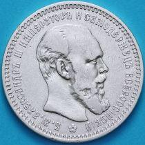 Россия 1 рубль 1893 год. АГ.