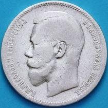 Россия 1 рубль 1896 год. АГ.