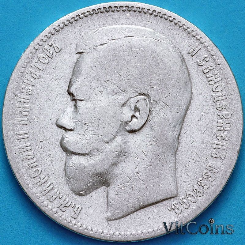 Монета Россия 1 рубль 1896 год. АГ.