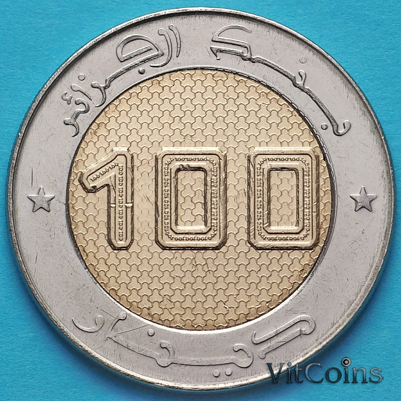 Монета Алжира 100 динар 2018 год. Спутник.