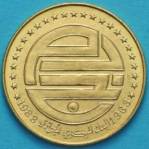 Алжир 50 сантимов 1988 год. 25 лет Центробанку Алжира.