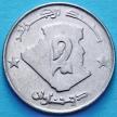 Монета Алжира 2 динара 1992-2006 год. Верблюд.