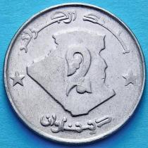 Алжир 2 динара 1992-2006 год. Верблюд.