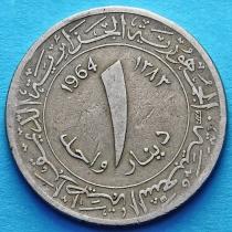 Алжир 1 динар 1964 год. Первый герб Алжира.