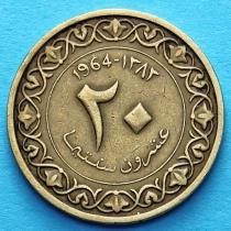 Алжир 20 сантимов 1964 год.