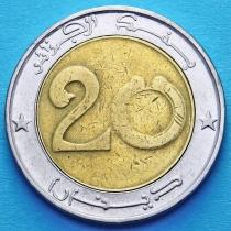 Алжир 20 динар 2000-2013 год. Лев.