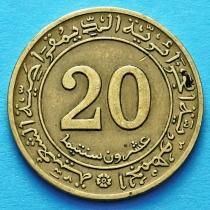 Алжир 20 сантимов 1972 год. ФАО