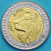 Алжир 20 динар 2013 год. Берберийский лев.