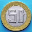 Монета Алжира 50 динар 1994 год. 40 лет Алжирской революции.