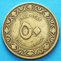 Алжир 50 сантимов 1964 год.