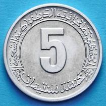 Алжир 5 сантимов 1974 год. ФАО