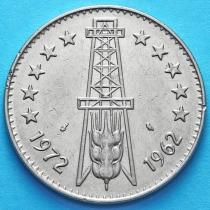 Алжир 5 динар 1972 год. ФАО. XF.