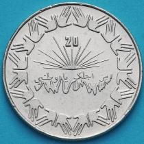 Алжир 1 динар 1983 год. 20 лет независимости.