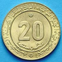 Алжир 20 сантимов 1975 год. ФАО