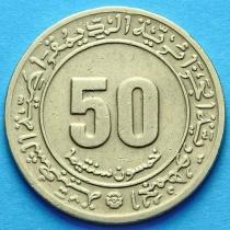 Алжир 50 сантимов 1975 год. Война за независимость.