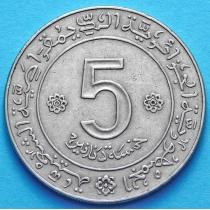 Алжир 5 динар 1972 год. ФАО.