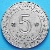 Алжир 5 динар 1974 год. 20 лет революции.