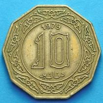 Алжир 10 динар 1979, 1981 год.