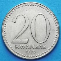 Ангола 20 кванза 1978 год.