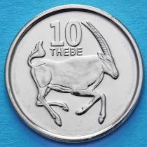 Ботсвана 10 тхебе 2008 год. Сернобык.