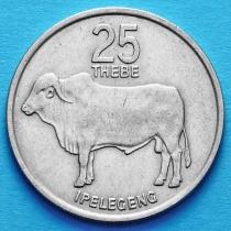 Ботсвана 25 тхебе 1976 год. Зебу.
