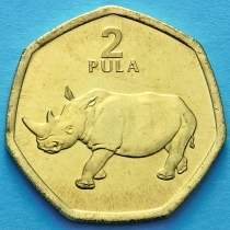 Ботсвана 2 пулы 2004 год. Носорог.