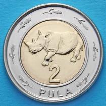 Ботсвана 2 пулы 2013 год. Носорог.