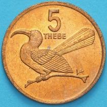 Ботсвана 5 тхебе 1984 год. Птица-Носорог.