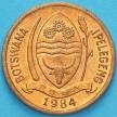 Монета Ботсвана 5 тхебе 1984 год. Птица-Носорог.