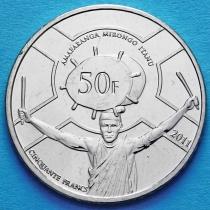 Бурунди 50 франков 2011 год.