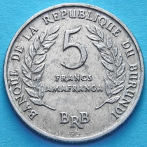 Бурунди 5 франков 1971 год.