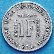 Бурунди 1 франк 1970 год.VF.