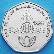Кабо Верде 200 эскудо 1995 год. ФАО.