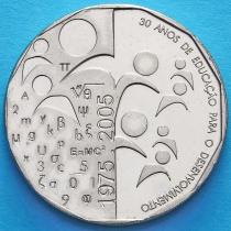 Кабо Верде 200 эскудо 2005 год. Независимость.