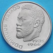 Кабо Верде 20 эскудо 1982 год. Домингос Рамос.